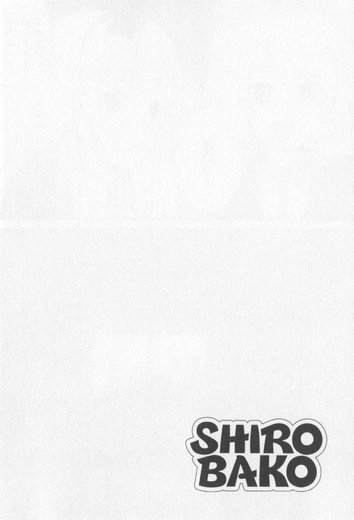 SHIROBAKO1巻092