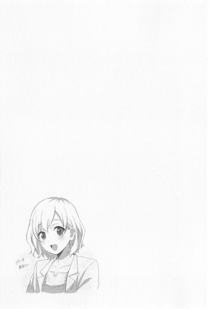SHIROBAKO1巻093