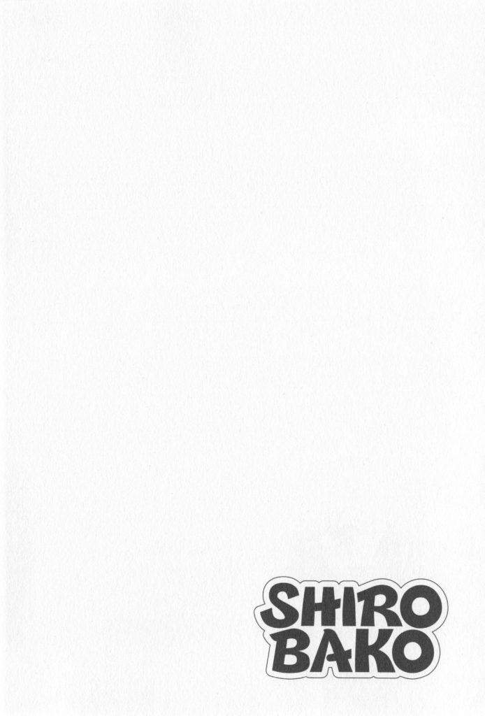 SHIROBAKO1巻094