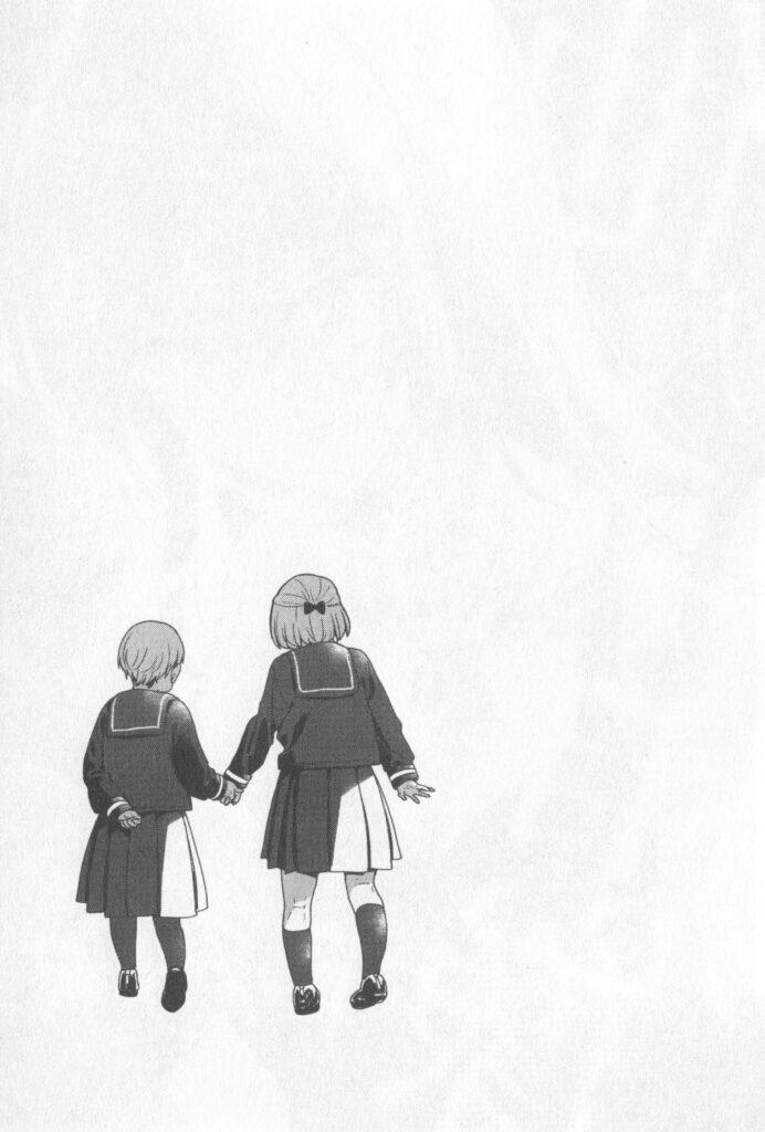 元カノに幻想を抱くなバーカ表紙045