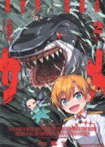 異世界喰滅のサメ2巻表紙